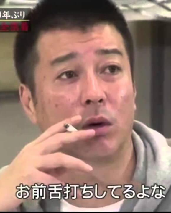 志村 けん タバコ 銘柄