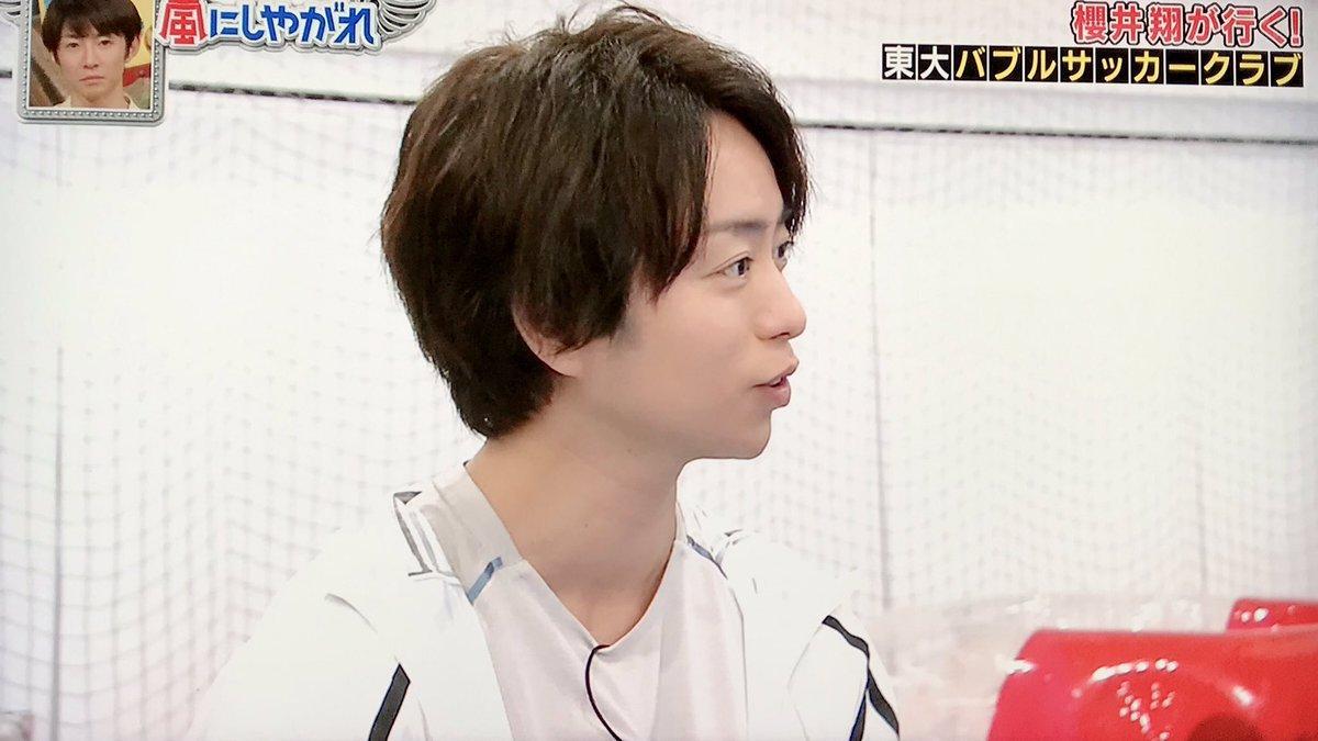 嵐 櫻井翔のかっこいい画像 ブログ Twitter 髪型 高画質壁紙
