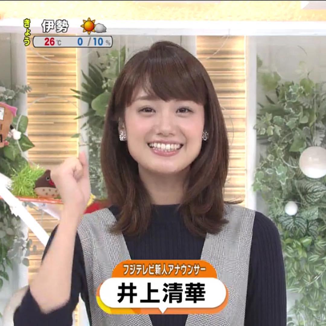 井上 アナ テレビ フジ