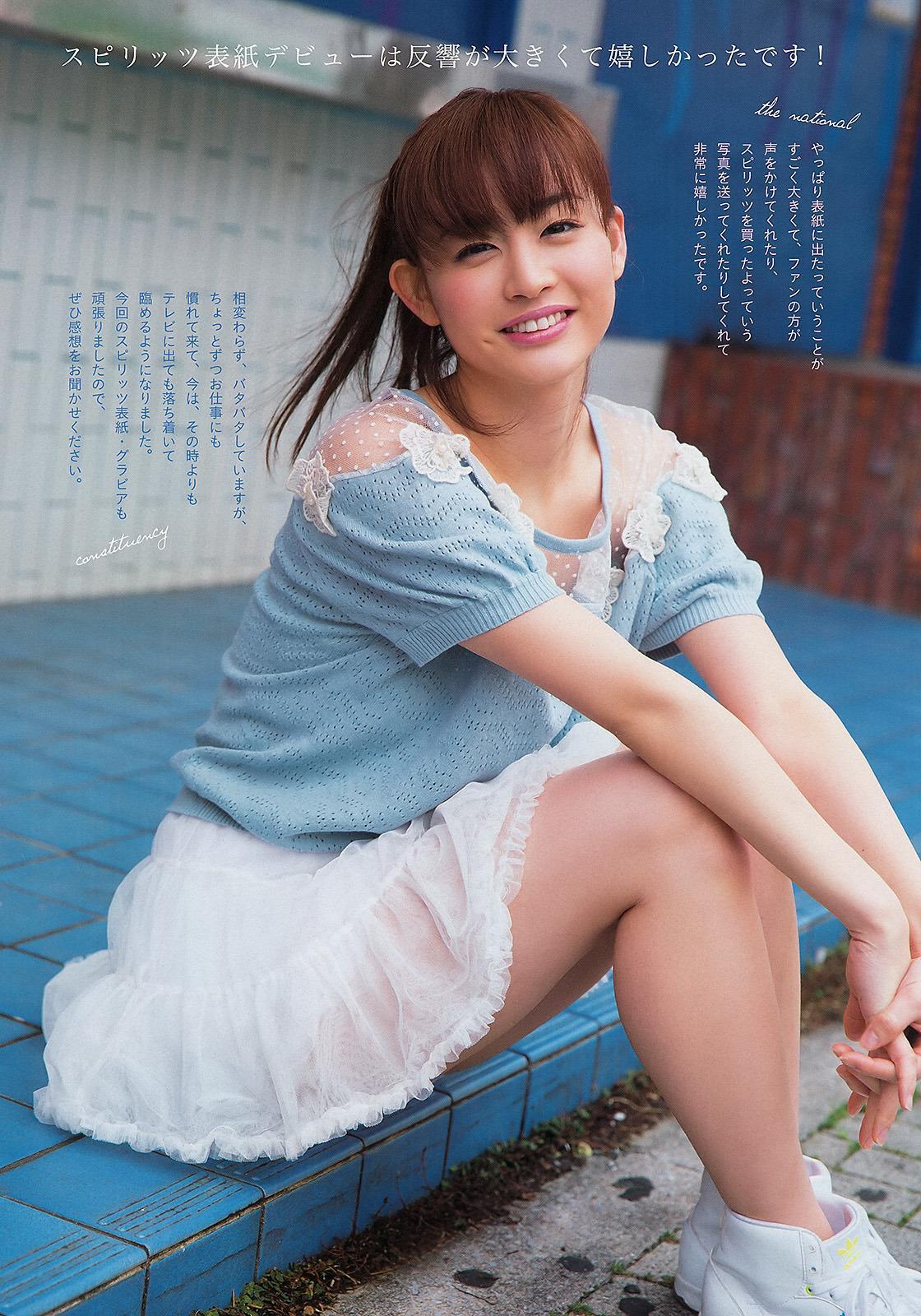 新井恵理那アナのかわいい画像(インスタ/Twitter/CM/弓道)まとめ【画像50枚】