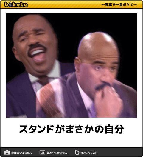 5846選】ボケて(bokete)殿堂入り&傑作ネタまとめ【最新